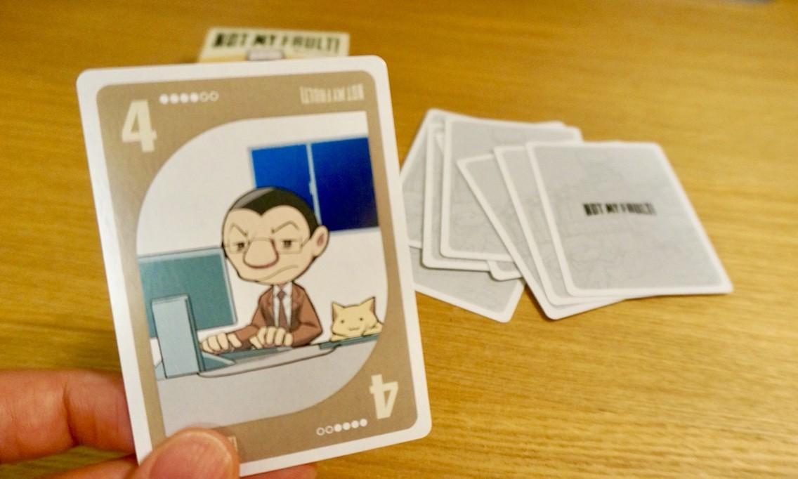 ゲームレビュー『Not My Fault! ~俺のせいじゃない!~』:数字の宣言