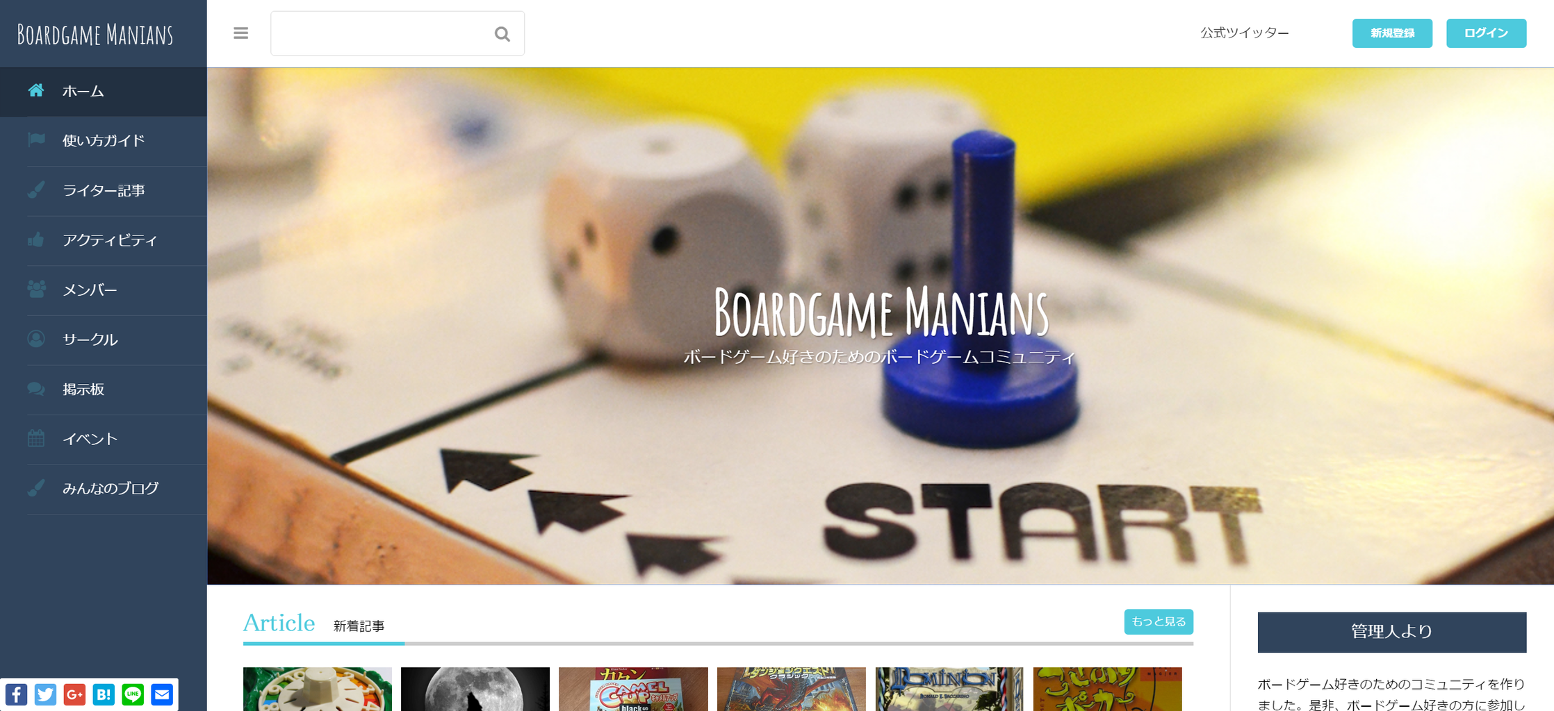 com_boardgame_
