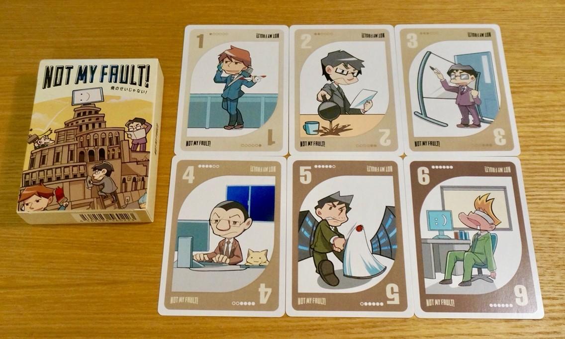 ゲームレビュー『Not My Fault! ~俺のせいじゃない!~』:数字カード