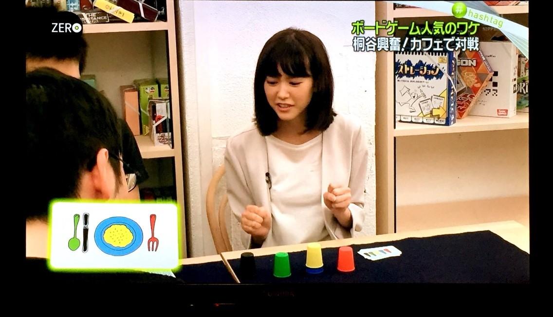 """『NEWS ZERO』アナログ""""ボードゲーム""""人気のワケは?:スピードカップス2"""