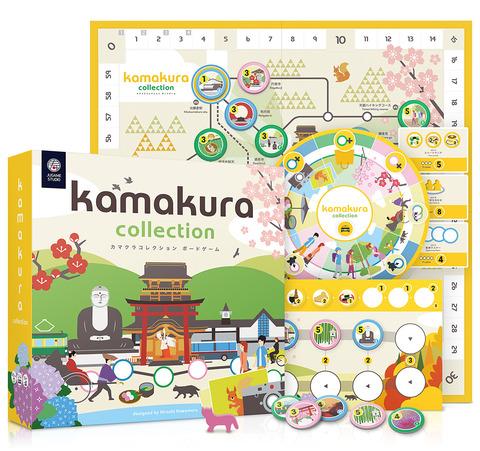 kamakura_pake