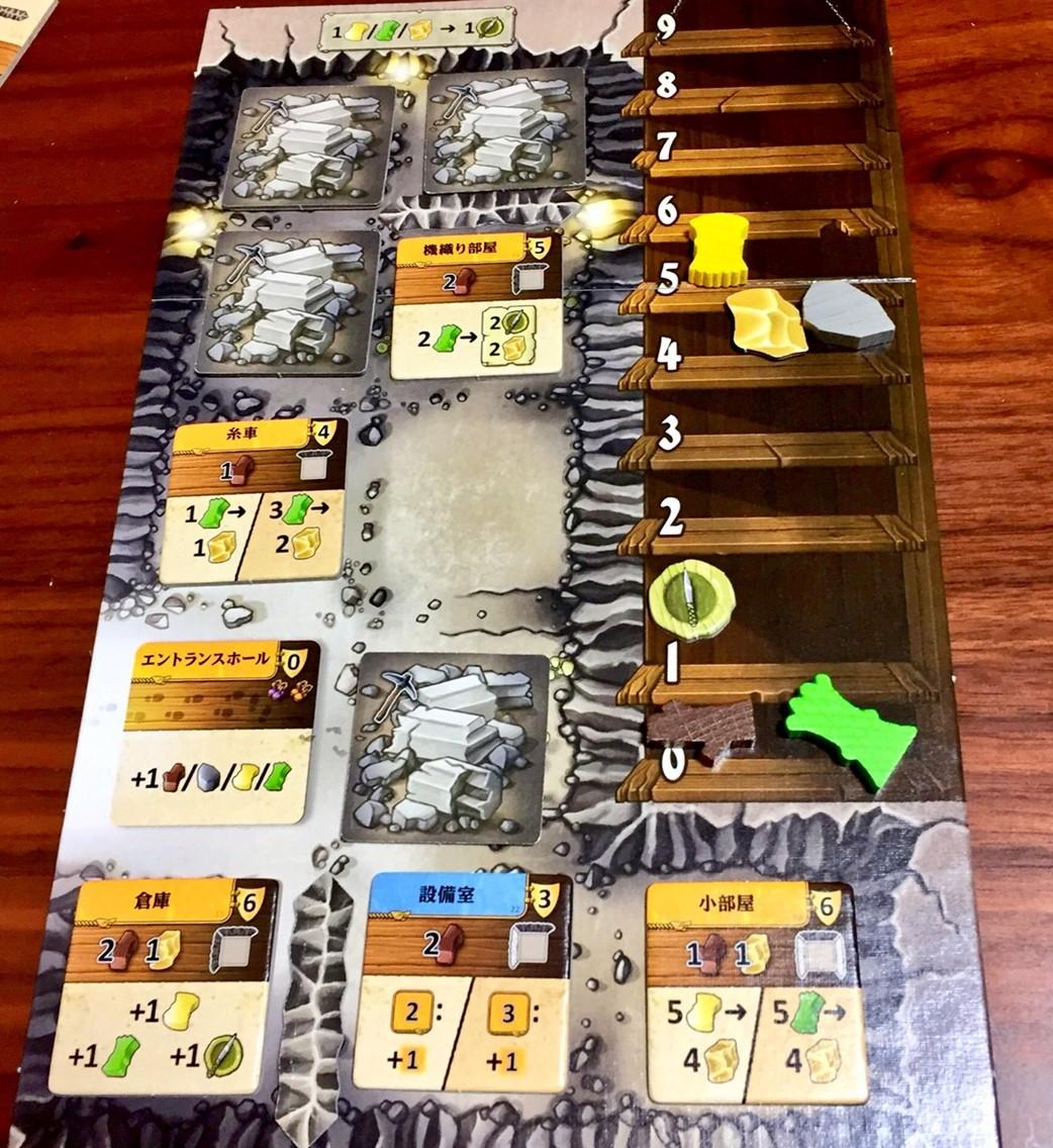 ゲーム紹介『カヴェルナ:洞窟対決 (Caverna: Cave vs Cave)ゲーム中の様子