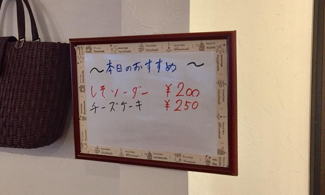 横浜・天王町のボードゲームカフェ『Time Walk』