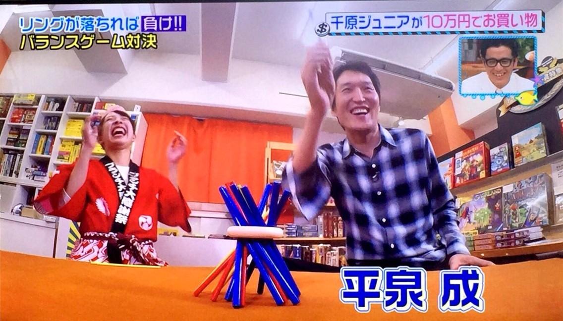 『王様のブランチ』で千原ジュニアさんが遊んだボードゲーム:スティッキー