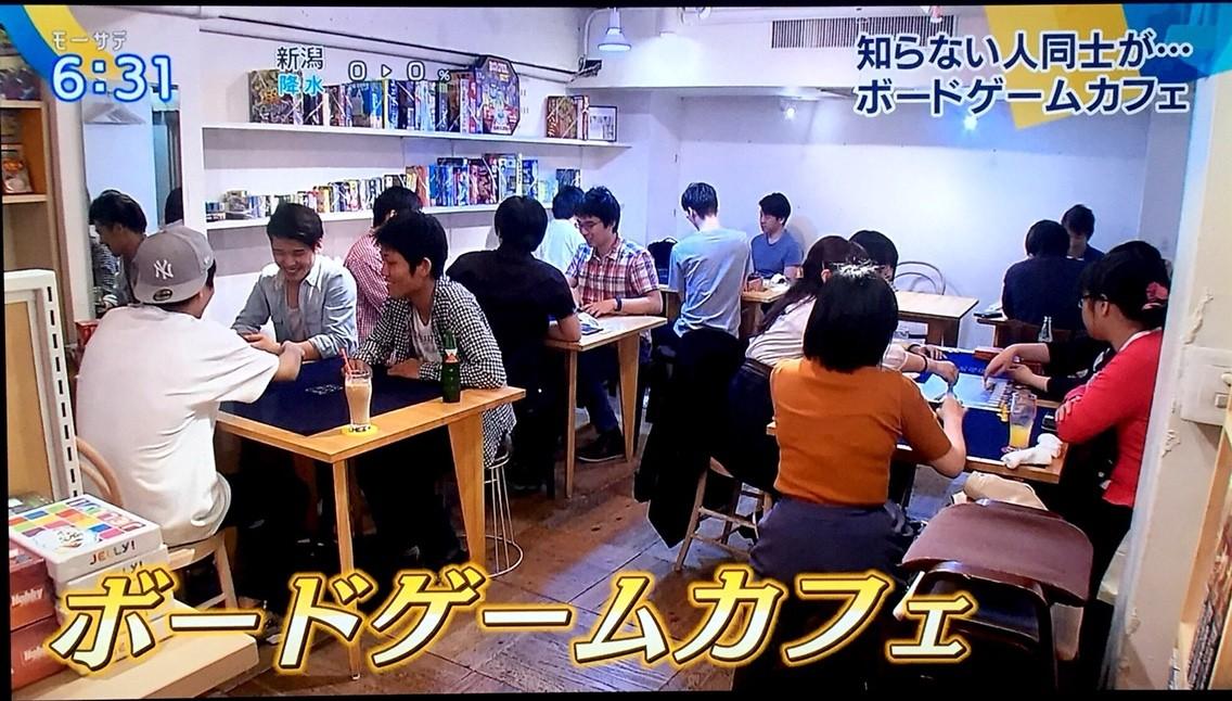 JELLY JELLY CAFE渋谷店②