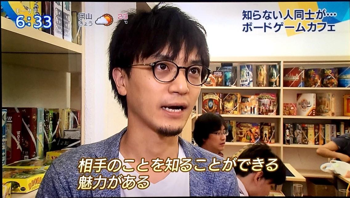 「JELLY JELLY CAFE」オーナー 白坂氏インタビュー③