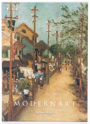 モダンアート(台湾版) (Modern Art)