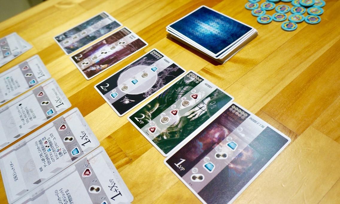 ゲーム紹介『プラネトリコ(Planeta Rica)』:惑星カード