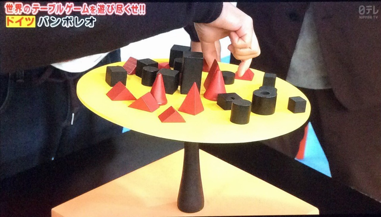 コマを取っていくバランスゲーム『バンボレオ』