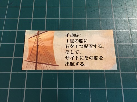 2016-04-16-01-32-32