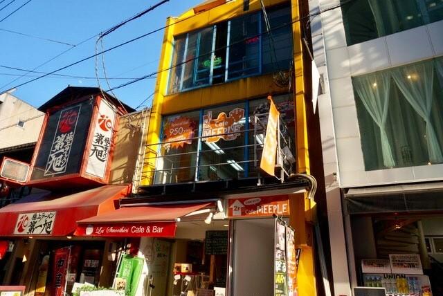 京都・ボードゲームカフェ『カフェミープル』