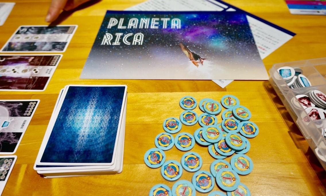ゲーム紹介『プラネトリコ(Planeta Rica)』:内容物