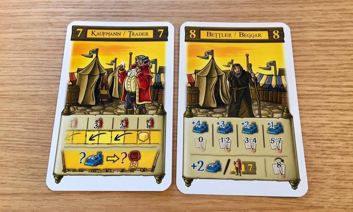 サント・ドミンゴ(Santo Domingo):アクションカード黄