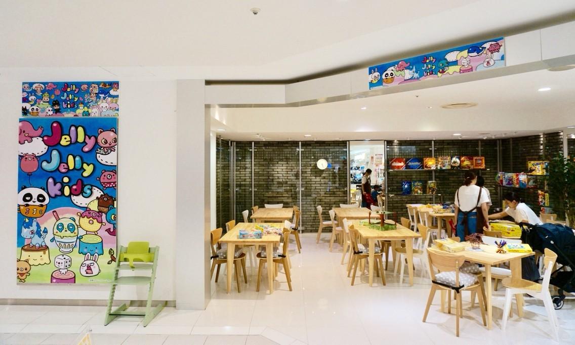 横浜の子供向けボードゲームカフェ『Jelly Jelly Kids』へ行ってみた