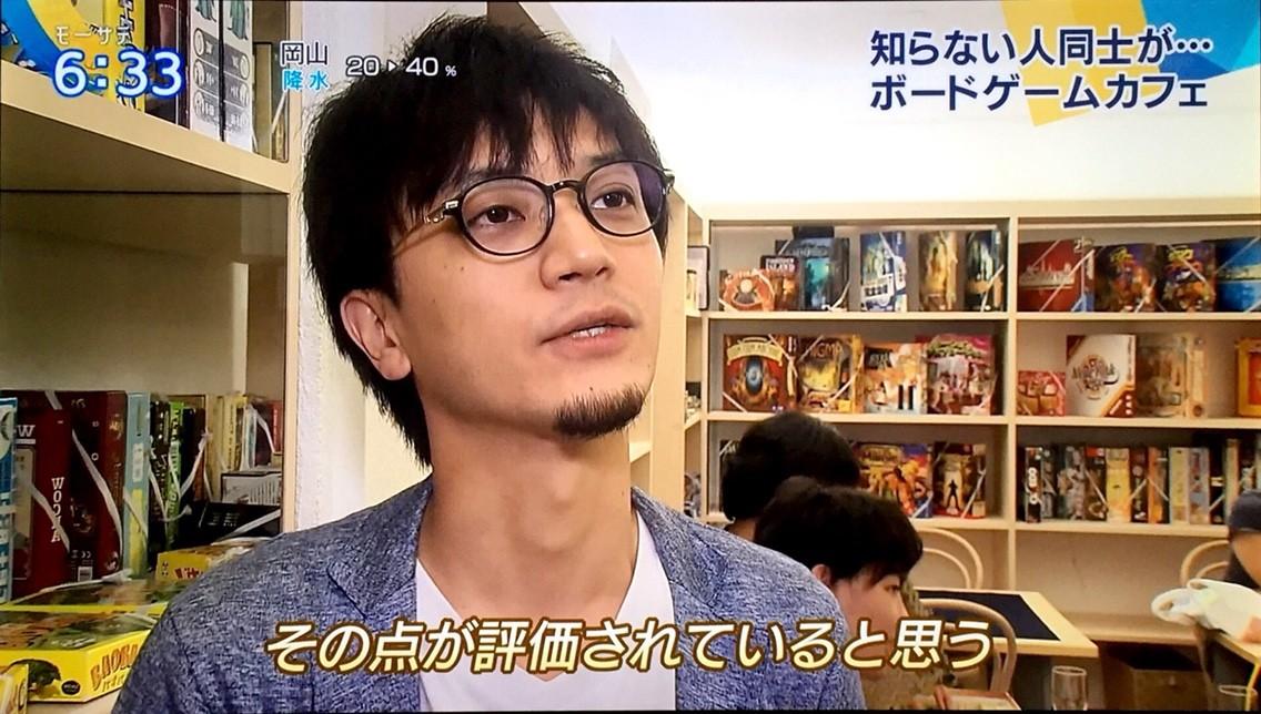 「JELLY JELLY CAFE」オーナー 白坂氏インタビュー④