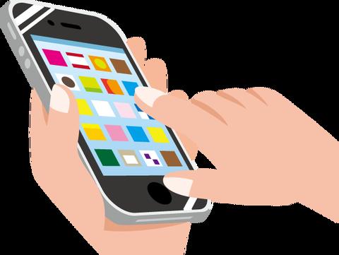 smartphone_a04