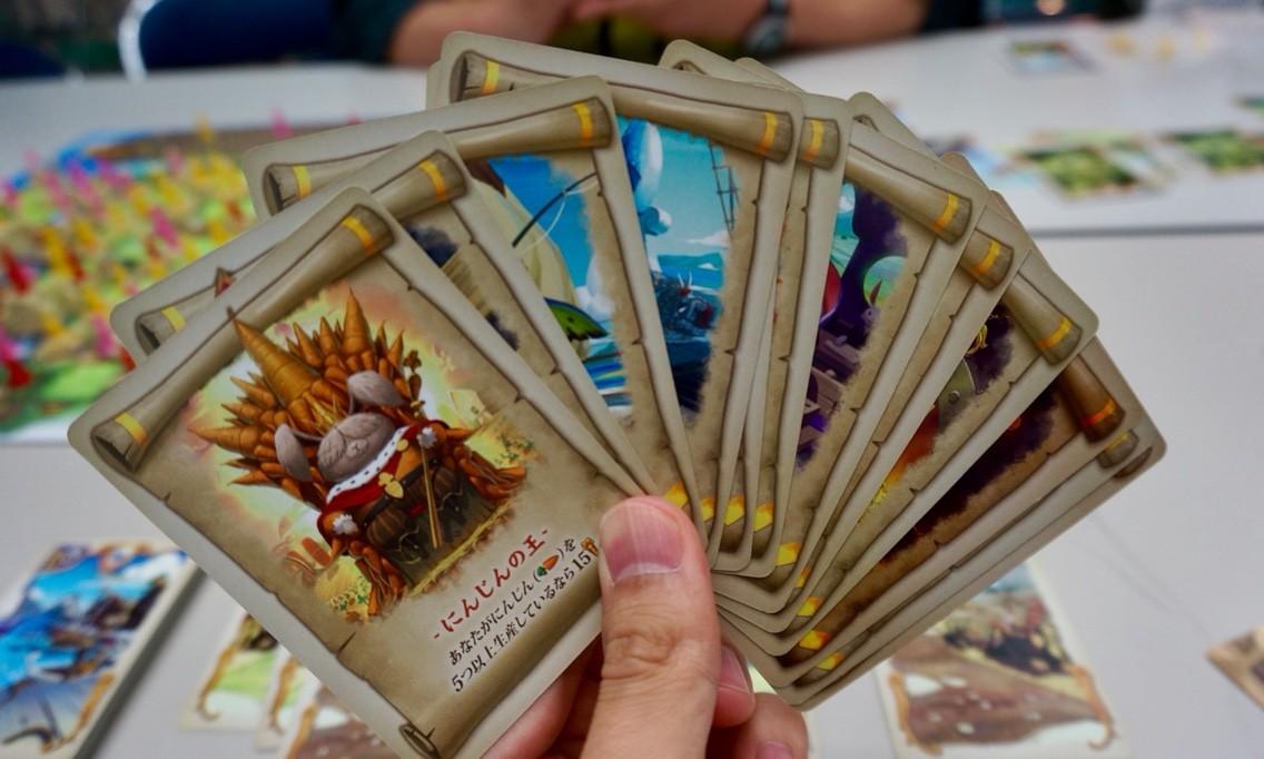 バニーキングダム:得点カード