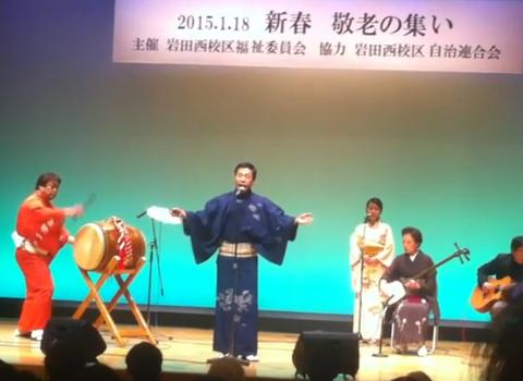 東大阪市イコーラムホール20150118