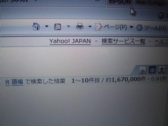 https://livedoor.blogimg.jp/ikouyou_1204/imgs/3/9/39522dc1.jpg