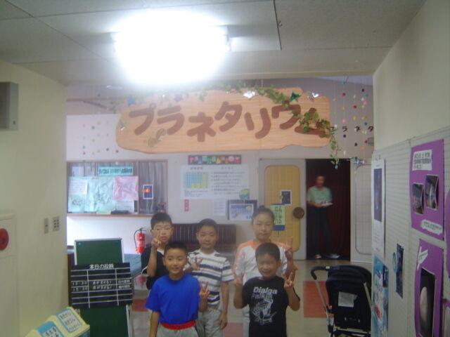 https://livedoor.blogimg.jp/ikouyou_1204/imgs/4/7/47edee7e.jpg