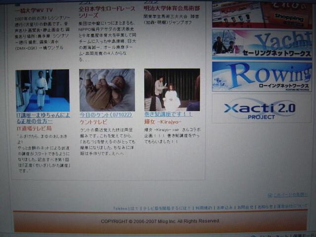 https://livedoor.blogimg.jp/ikouyou_1204/imgs/6/2/620ed6f9.jpg