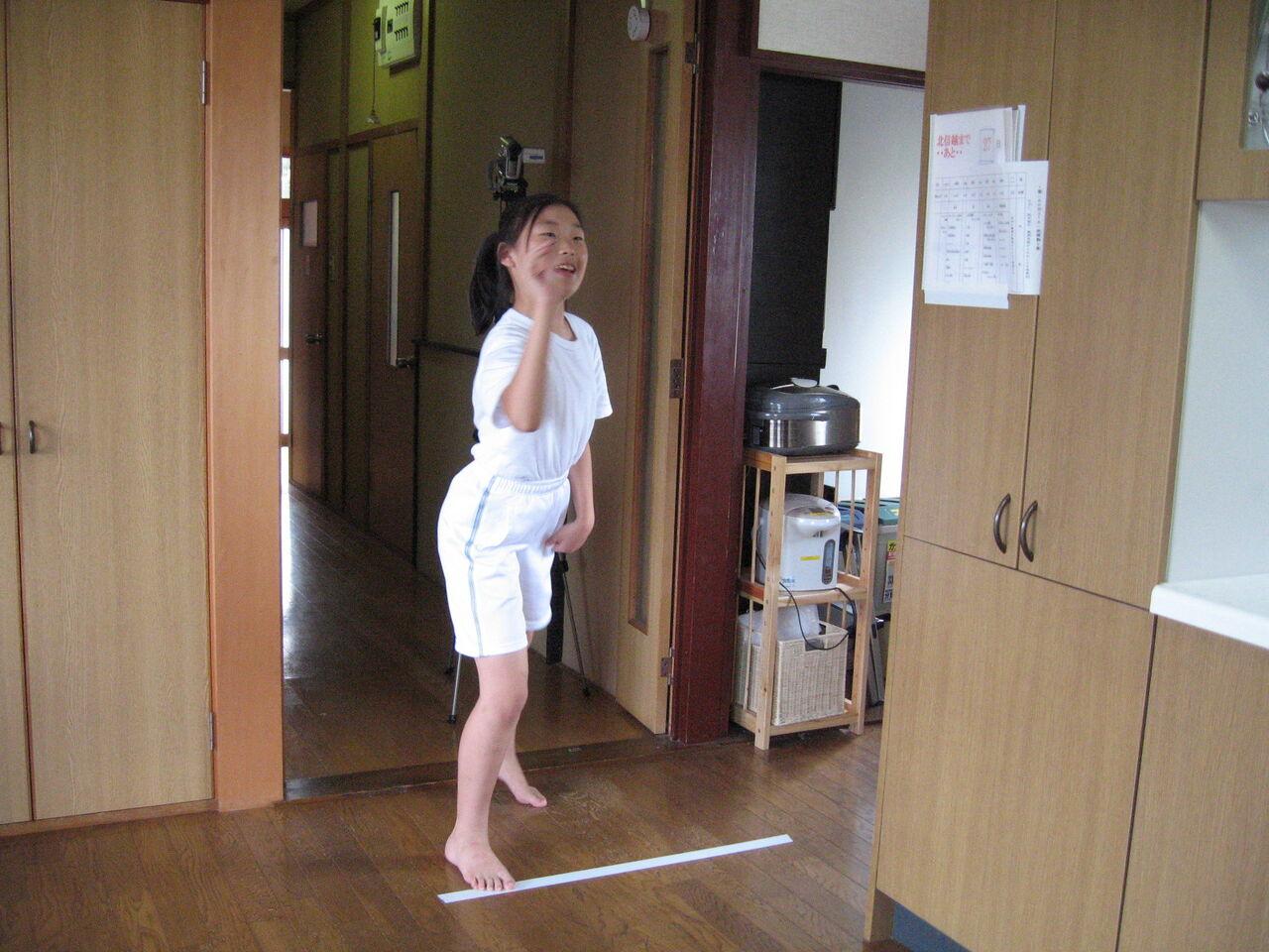 https://livedoor.blogimg.jp/ikouyou_1204/imgs/8/e/8e819109.jpg