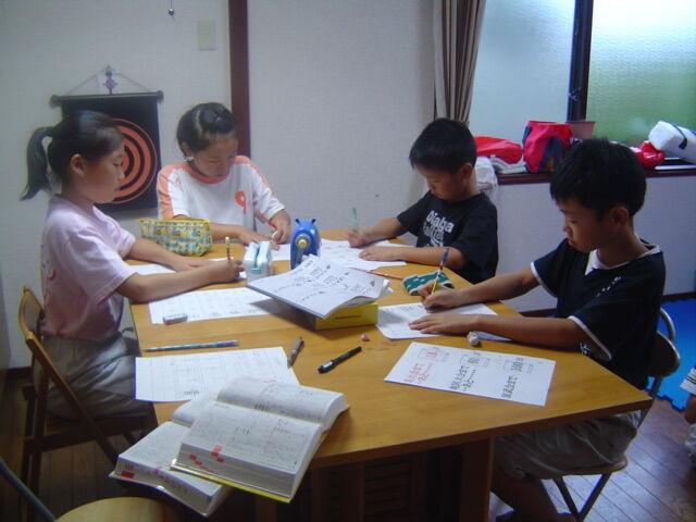 https://livedoor.blogimg.jp/ikouyou_1204/imgs/a/1/a13b0ebd.jpg