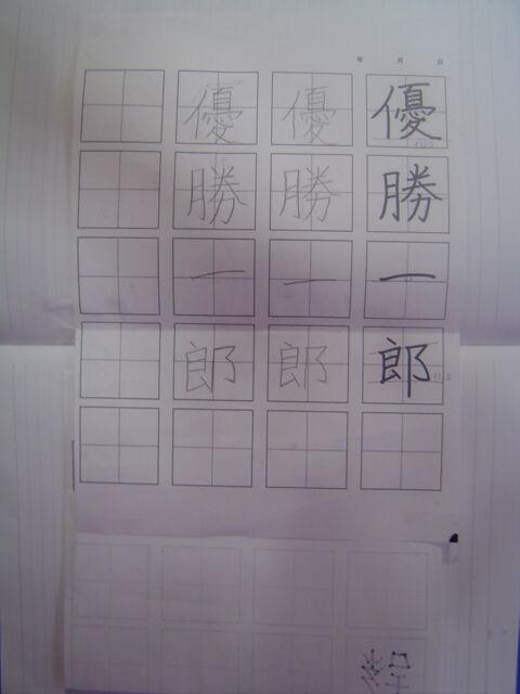 https://livedoor.blogimg.jp/ikouyou_1204/imgs/a/3/a3919d54.jpg