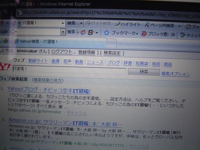 https://livedoor.blogimg.jp/ikouyou_1204/imgs/b/9/b94c6eb0.jpg