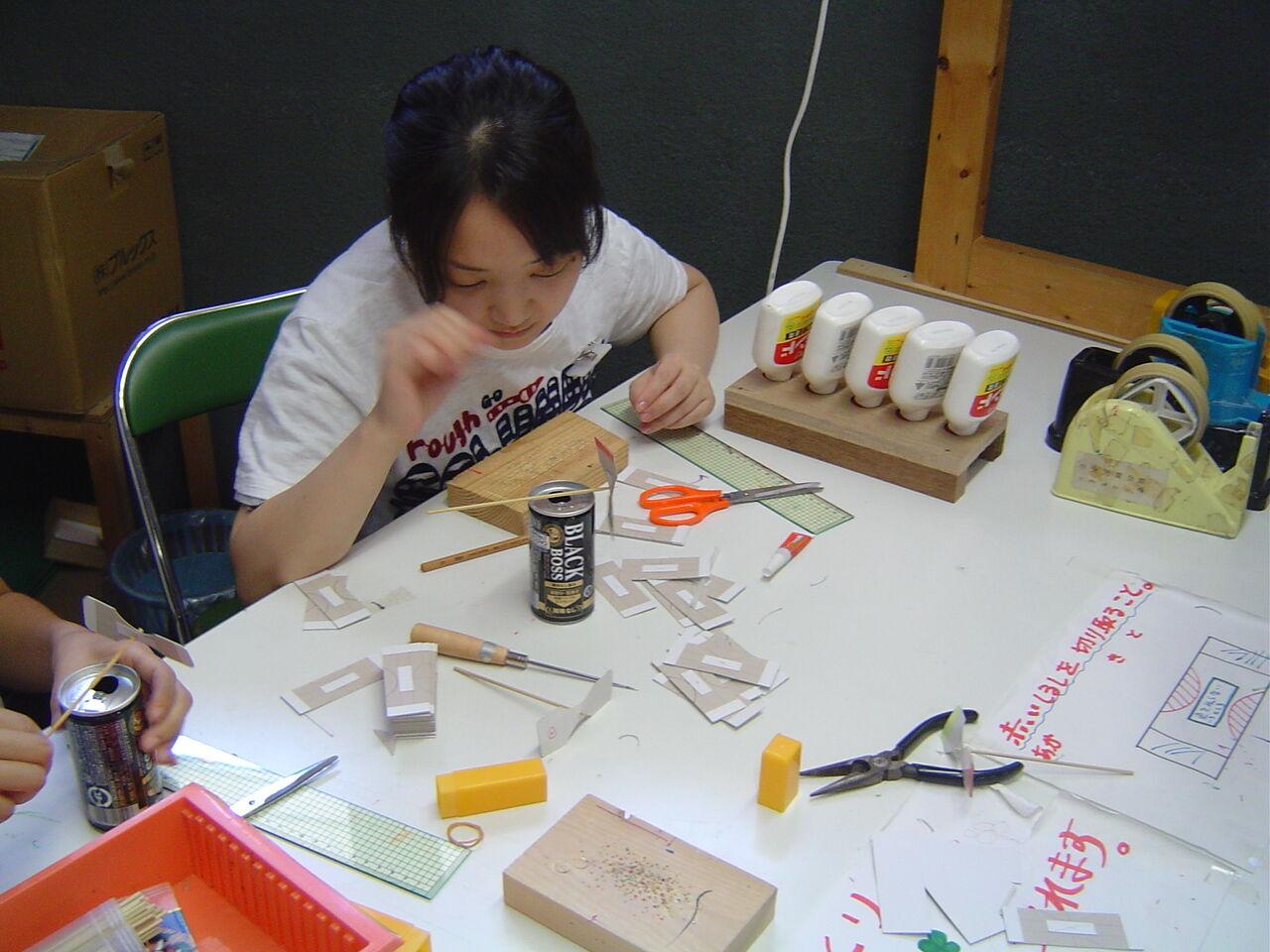https://livedoor.blogimg.jp/ikouyou_1204/imgs/c/5/c5df5b80.jpg