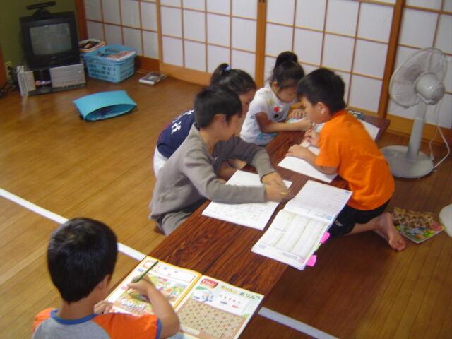 https://livedoor.blogimg.jp/ikouyou_1204/imgs/d/1/d152abdb.jpg