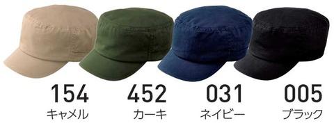 32200730-caw-2