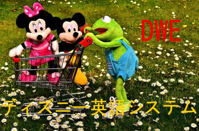 のほほんママブログ
