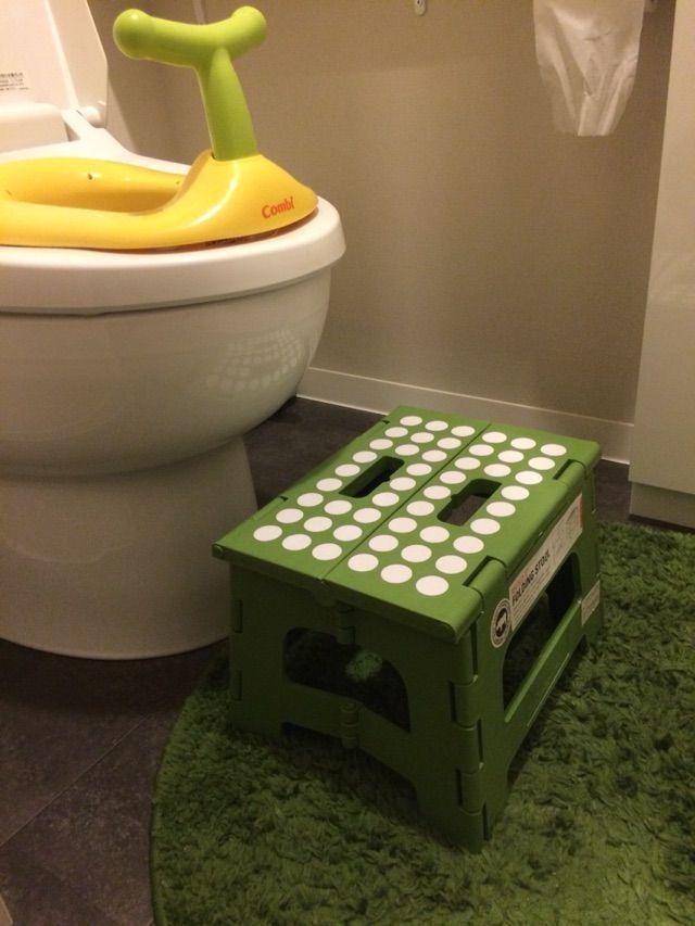 トイレトレーニングのため『補助便座』に続き『踏み台』をゲッツする 育児部長の家計簿日記