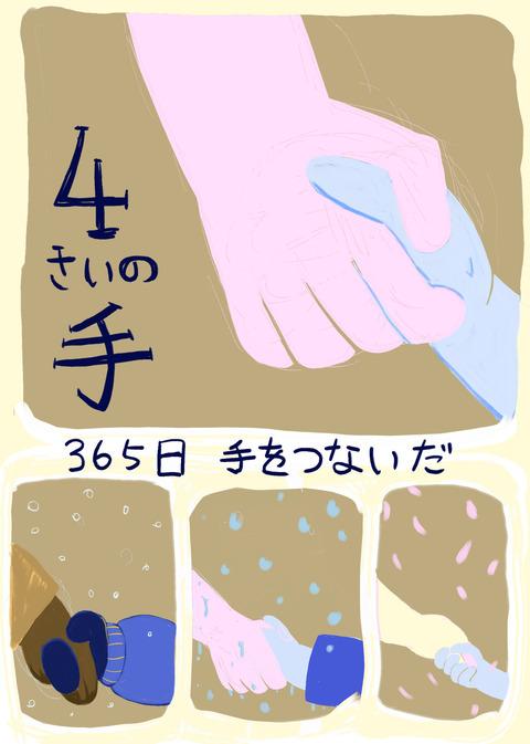 D69AA4E1-E640-4F64-BA84-E431FDD683F2