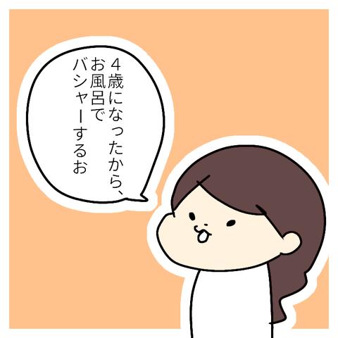 無題153