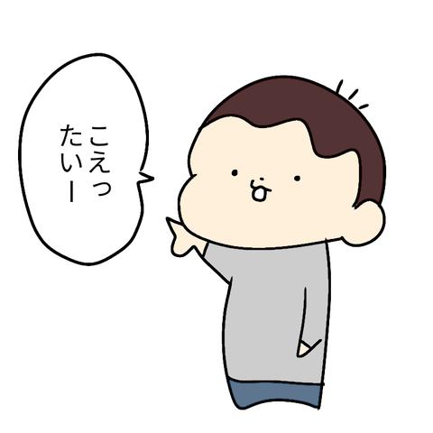 無題730-1