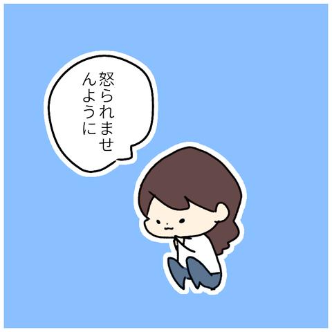 無題66-1