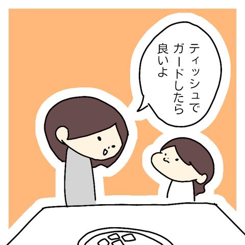 無題1237-1