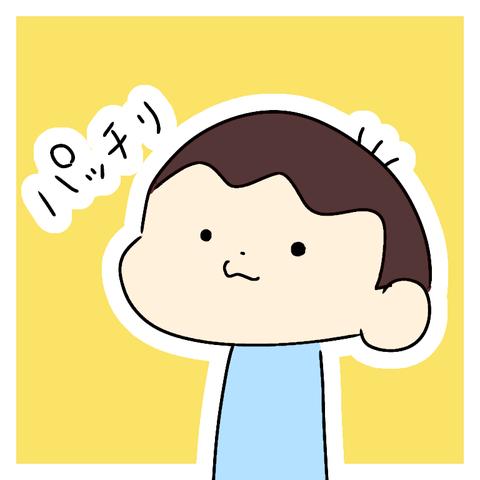 無題701-1
