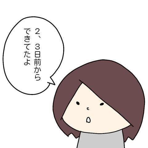 無題1090-1