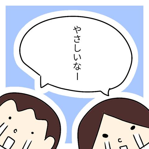無題699