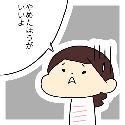 無題720-1