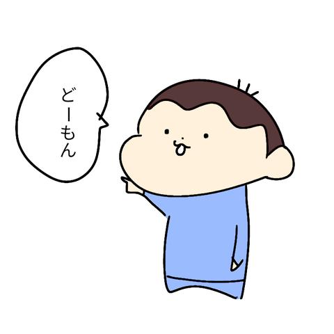無題679-1