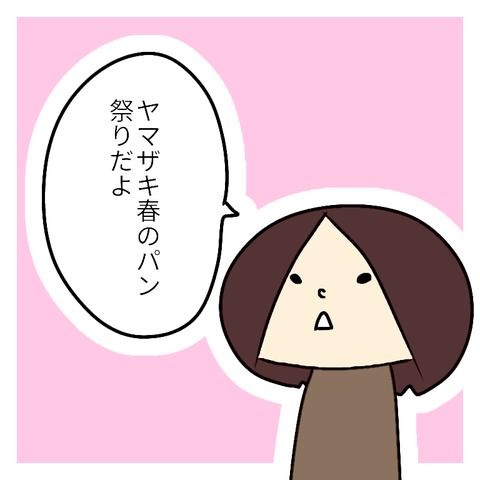 無題526-2