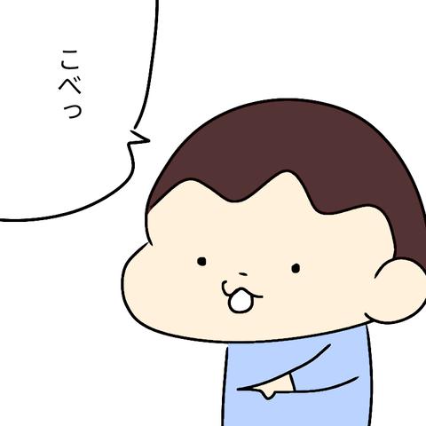 無題731-1