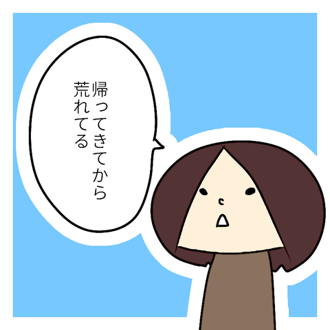 無題526