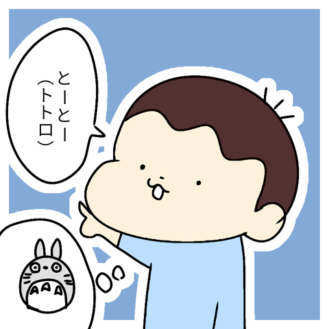無題634-1