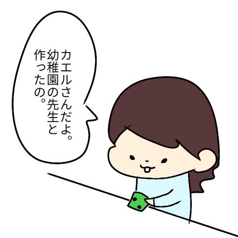 無題626