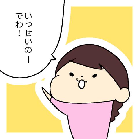無題724